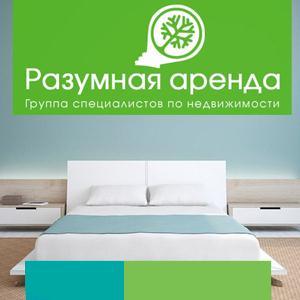 Аренда квартир и офисов Малой Вишеры