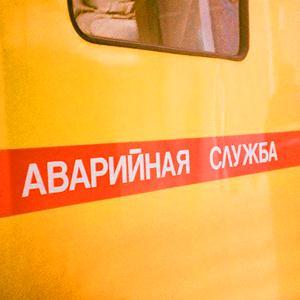 Аварийные службы Малой Вишеры