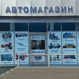 Автомагазины Малой Вишеры