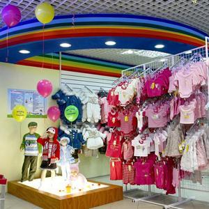 Детские магазины Малой Вишеры