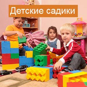 Детские сады Малой Вишеры