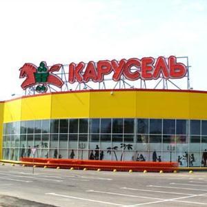 Гипермаркеты Малой Вишеры