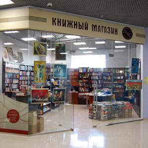 Книжные магазины Малой Вишеры