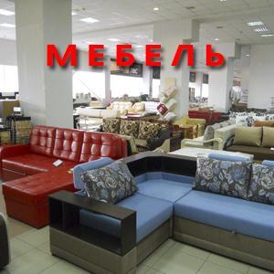 Магазины мебели Малой Вишеры