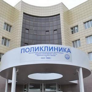 Поликлиники Малой Вишеры