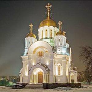 Религиозные учреждения Малой Вишеры