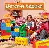 Детские сады в Малой Вишере