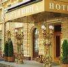 Гостиницы в Малой Вишере