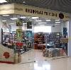 Книжные магазины в Малой Вишере