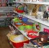 Магазины хозтоваров в Малой Вишере