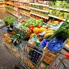 Магазины продуктов в Малой Вишере