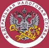 Налоговые инспекции, службы в Малой Вишере