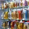Парфюмерные магазины в Малой Вишере