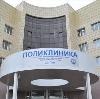 Поликлиники в Малой Вишере