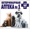 Ветеринарные аптеки в Малой Вишере