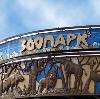 Зоопарки в Малой Вишере