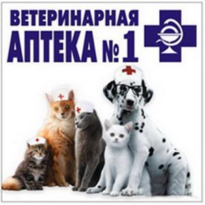 Ветеринарные аптеки Малой Вишеры